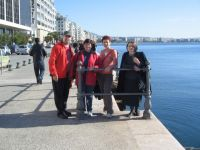 Atina2007-643
