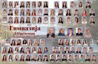 Gimnazija_maturanti_2016_2017